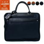 フェリージ FELISI バッグ ブリーフケース  BUSINESS BAG 8637/2/DS 全3色