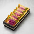 しあわせの焼き芋パイ   5個入箱