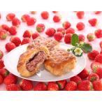 オランダ家 季節の実りパイ 苺 5個入袋  千葉 ギフト お菓子 詰め合わせ おもたせ