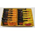 オランダ家 パイセレクション (かぼちゃ)24個入 千葉 ギフト お菓子 詰め合わせ おもたせ