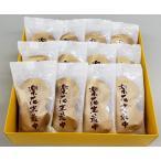 楽花生最中 12個入 千葉 ギフト お菓子 詰め合わせ おもたせ
