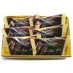 期間限定 チョコレートパイ 6個入 千葉 ギフト お菓子 詰め合わせ おもたせ