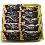 期間限定 チョコレートパイ 10個入 千葉 ギフト お菓子 詰め合わせ おもたせ