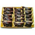 期間限定 チョコレートパイ 15個入 千葉 ギフト お菓子 詰め合わせ おもたせ