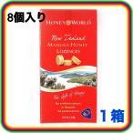 マヌカハニー キャンディ ロゼンジ プレーン味 8粒 HONEY WORLD ニュージーランド産 天然はちみつ 風邪予防