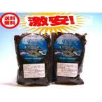 ゆうメール 送料無料 沖縄津堅島産もずく300g×2個 返金保証※代金引換ご利用不可