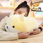 ストラップ 犬 人形 愛らしい ぬいぐるみ おもちゃ くま 抱き枕