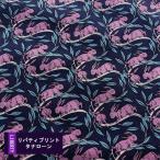 リバティ別注 タナローン CottonTail コットンテイル パープル 3332262-19C (10cm単位)