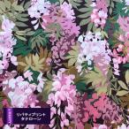 リバティプリント AW20 LibertyGalley サマーフレスコ ピンク SummerFresco DC31023-J20A 10cm単位