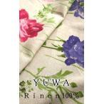 YUWA リネン100% ローズ大柄生地(10cm単位)