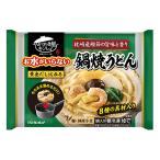キンレイ 鍋焼きうどん(冷凍食品)