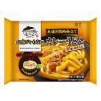 【限定価格】 キンレイ カレーうどん(冷凍食品)