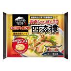 【限定価格】 キンレイ お水がいらない ちゃんぽん四海樓(冷凍食品)