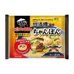 キンレイ 四海樓監修ちゃんぽん(冷凍食品)