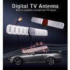 車用 デジタルTV 地デジ アンテナ ワンセグ/フルセグ兼用 SMA端子 硬質アクリル 強力ブースター付 地上デジタル ゆうパケットで送料無料 CHI-C-ANTENNA