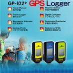 GPS ロガー データロガー CANMORE 最新モデム バッテリ内蔵 USB接続 データ記録 携帯式 バイク ツーリング 自転車 自動車 ドライブ 旅行 日本語説明書付 GP102+