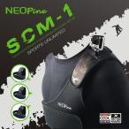 Neopine アクションカメラ用 ショルダーストラップ GoPro HERO SJCAM シリーズ 対応 ショルダーアングル撮影 迷彩色 スポーツ SNS インスタ SCM-1