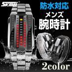 Skmei 防水対応 メンズ LED腕時計 生活防水 雨濡れOK デジタルウォッチ 個性的 クール 並行輸入品 ゆうパケット送料無料 CHI-1013