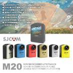 冬商品値下中 SJCAM正規品 ウェアラブルカメラ M20 バッテリープレゼント企画 リモコン対応 WiFi搭載 4K録画 手振れ補正 防水 バイク ドライブレコーダー
