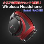 ワイヤレス ヘッドホン Bluetooth microSDカード対応 ステレオジャック コンパクト スマートフォン MP3プレイヤー ◇CHI-ZEALOT-B5 並行輸入品
