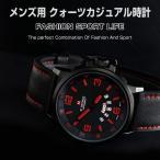 メンズ用 生活防水 時計 腕時計 クォーツカジュアル 男性 レザークロスベルト カジュアルファッション ゆうパケットで送料無料  ◇CHI-NF9028