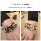 アンティーク調 腕時計 レトロ調 ブレスレットタイプ レザーベルト レディース腕時計 メンズ腕時計 おしゃれ ゆうパケットで送料無料 ◇CHI-ZSSB0012