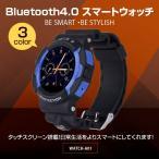 Bluetooth4.0 スマート ウォッチ 腕時計 生活防水 着信電話通知 カメラ搭載 歩数計 心拍計 目覚まし時計 音楽 スポーツ Android対応 ◇CHI-WATCH-A10