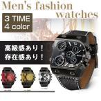 メンズ用 腕時計 男性用 大きなダイヤル時計 3TIME ヨーロッパラジウム 個性的 サイクリング 通勤 通学 ゆうパケットで送料無料 ◇CHI-HP9315B