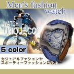 男性用 腕時計 メンズウォッチ ラジウム時計 おしゃれ 個性的 全5色 スポーツ アンティーク カラーステッチベルト  ゆうパケットで送料無料 ◇CHI-HP1220B