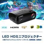 LED HDミニプロジェクター 高解像度 高輝度 家庭用 ホームシアター 大型スクリーン ビデオプロジェクター ◇CHI-BL-58