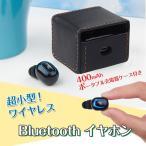 �磻��쥹 Bluetooth ����ۥ� �Ҽ� ���ʥ뷿 ���ݡ��ĥ���ե��� ���� ���� �ޥ�����¢ �ⲻ�� �ϥե����  ��CHI-Q3