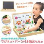 木製 ホワイトボード 黒板 おもちゃ お絵かき ゲーム 磁石 動物 子供用 男の子 女の子 知育玩具 CHI-SA-MAPANEL ポイント2倍♪