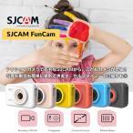 SJCAM FunCam こどもカメラ 子供用 キッズカメラ デジカメ USB充電式 写真 動画 ビデオ 録画 こども 誕生日プレゼント CHI-SJ-FUNCAM 送料無料 ポイント2倍♪