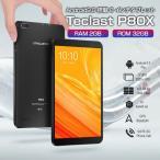 タブレット SIMフリー 8インチ Android9.0 4G LTE Bluetooth搭載 type-C 32GB ROM 2GB RAM Teclast P80X アンドロイド CHI-P80X-32G 送料無料 ポイント2倍