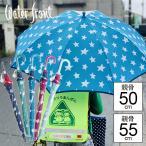 ウォーターフロント傘 雨傘 waterfront candydrop 子供用 キッズスタージャンプ長傘(全4色:2サイズ)
