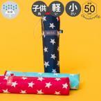 2016AW新作雨傘 waterfront 親骨50cm ペン細パイピングスター 三つ折 折りたたみ傘(全6色) PNPS-3F50-UH-1T