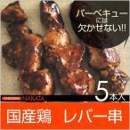 chicken-nakata_10000058