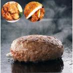 ハンバーグ 唐揚げ チキンカツ  3種セット お惣菜セット 冷凍 【紀の国みかん鶏での代用出荷】