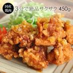 唐揚げ 竜田揚げ 600g 紀州うめどり鶏肉 冷凍 からあげ【紀の国みかん鶏での代用出荷】