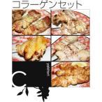 C 焼き鳥 コラーゲン セット 15本入 送料無料 国産 やきとり 業務用 冷凍【紀の国みかん鶏での代用出荷】