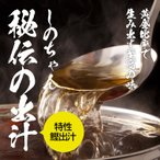 【鍋用】秘伝しのちゃんの鍋出汁 800ml