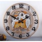 掛け時計 フクロウ掛け時計 掛け時計 おしゃれ 掛時計 北欧 時計 インテリア 振り子時計 両面時計