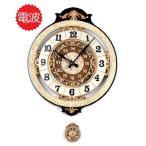 掛け時計 ドリーム掛け時計 壁掛け時計 おしゃれ 電波時計 掛時計 北欧 時計 インテリア 振り子時計