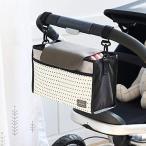 DecentGadget ベビーカー用バッグ ベビーカー収納バッグ おむつ収納 ドリンクホルダー ユニバーサルベビーカーオーガナイザー マザ