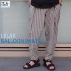児島ジーンズ レラックスイージーパンツヒッコリー LELAX LX-104 イージーパンツ