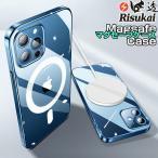 マグセーフケース iPhone12 ケース MagSafe 対応 クリア iphone12 mini ケース iphone12 pro ケース カバー バンパー クリアケース 12 max iphone12pro maxケー