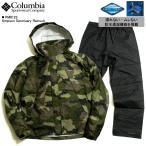 Columbia コロンビア レインスーツ 防水 透湿 オムニテック 上下セット セットアップ 雨具