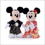 ディズニーウェディング ミッキー&ミニー 和装 色打ち掛け ぬいぐるみ ラッピング・メッセージカード無料