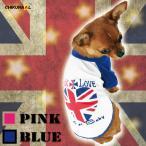 犬 服 犬の服 かわいい 国旗 Tシャツ ユニオンジャッ