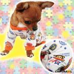 犬服 犬の服 猿 さる ロンパース つなぎ オレンジ ポップ アニマル S M かわいい パジャマ 小型犬 チワワ トイプードル